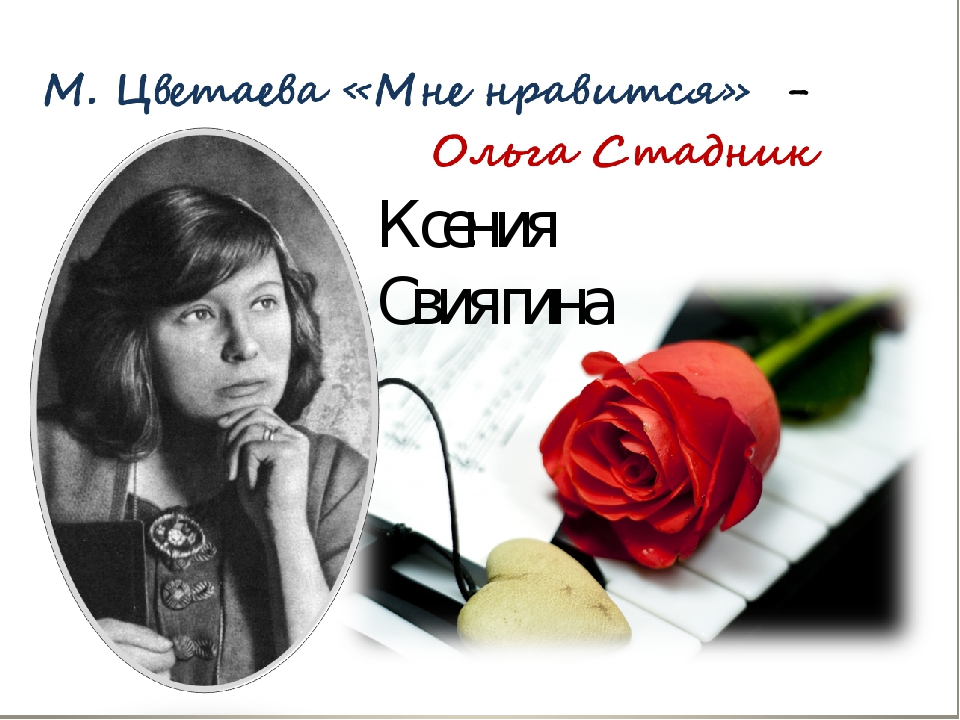Ксения Свиягина