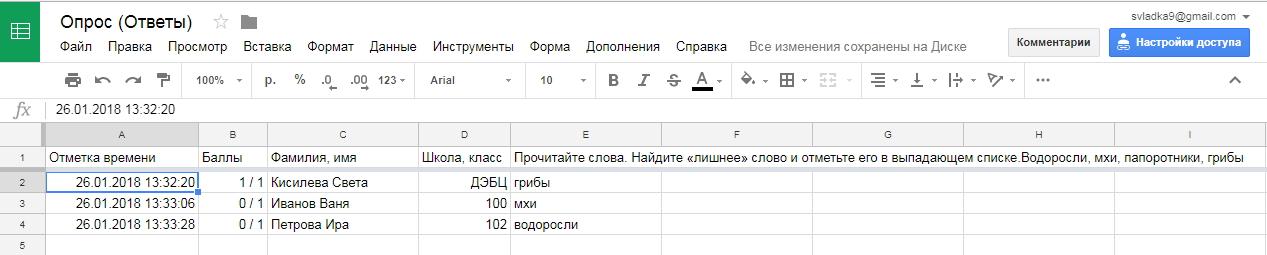 hello_html_2a4fb306.jpg