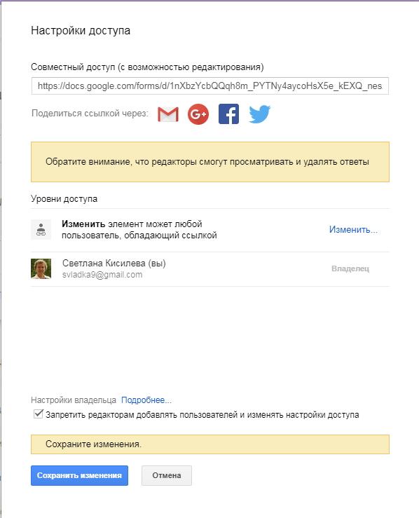 hello_html_38676a28.jpg
