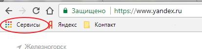 hello_html_m3b6520eb.jpg