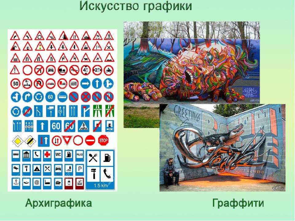 искусство данилова 8 презентации праздновании дня