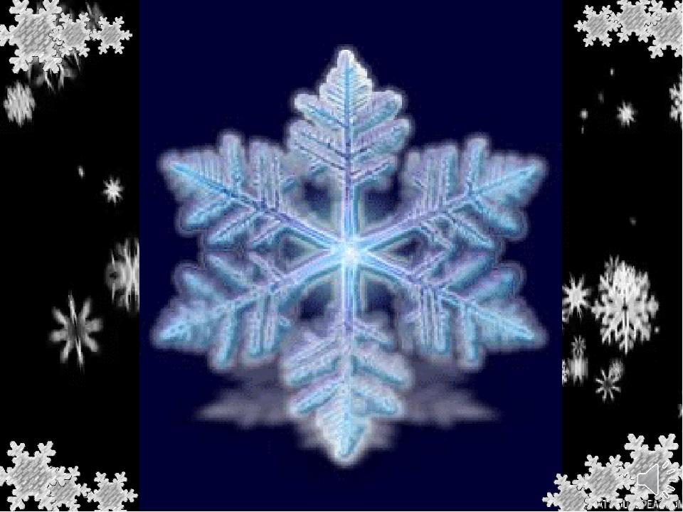 Картинка, картинки снежинок анимации