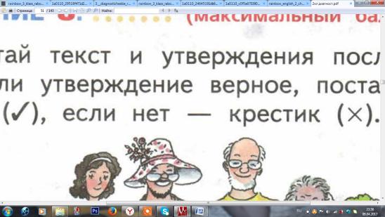 hello_html_3b492608.png