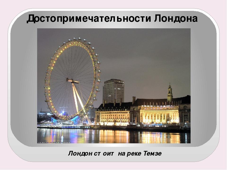 Более 50 000 человек ежегодно посещают Букингемский дворец в качестве официал...