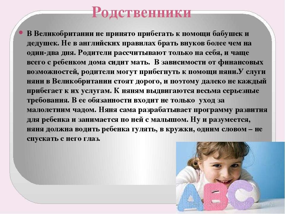 Садики Первое дошкольное учреждение, куда можно устроить ребенка – детский са...