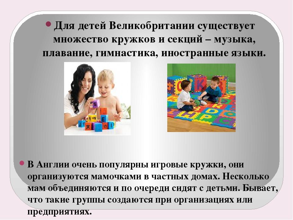 Школьная пора Школьная пора у детишек начинается рано, в 4 годика. Школьное о...