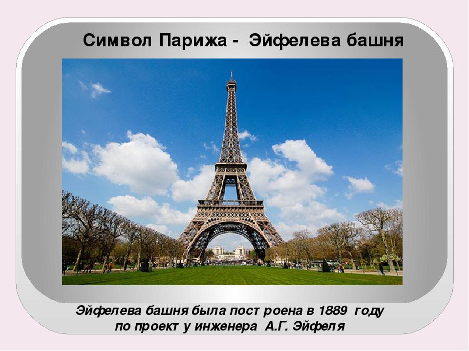 Грандиозный парк развлечений Европейский Диснейленд в Париже