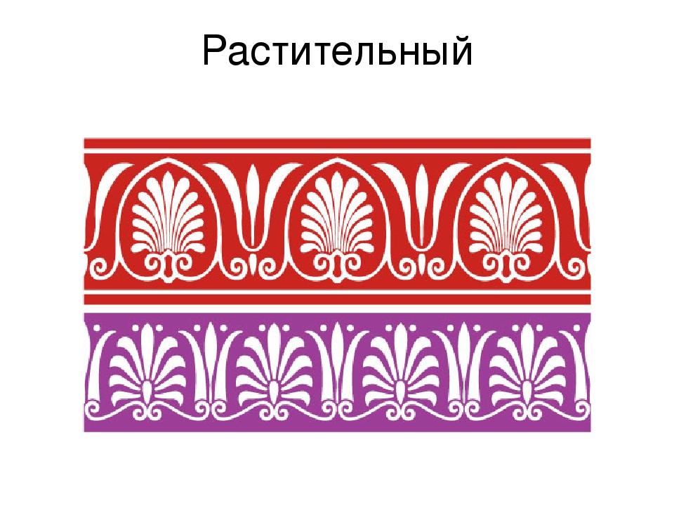 выбор изысканный декор сосудов древней греции рисунки чего