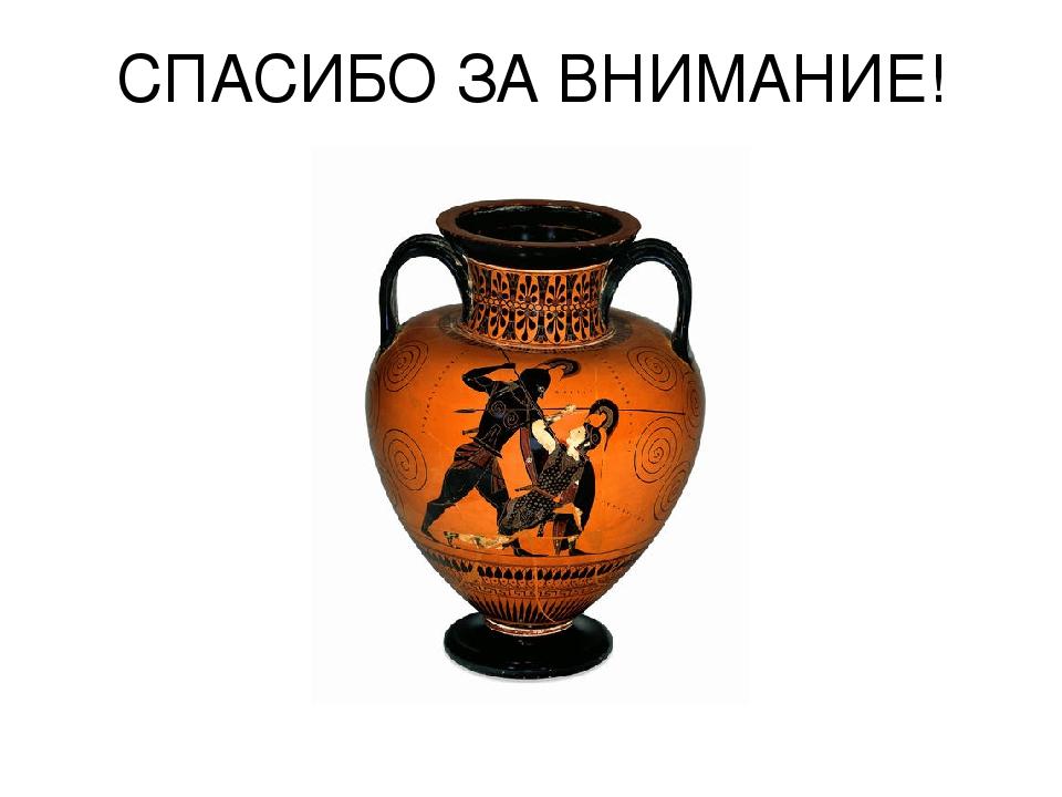 шоколадного изысканный декор сосудов древней греции рисунки просто была