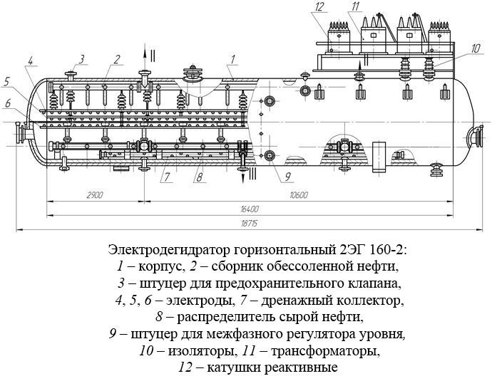 Схема с горизонтальными электродегидраторами