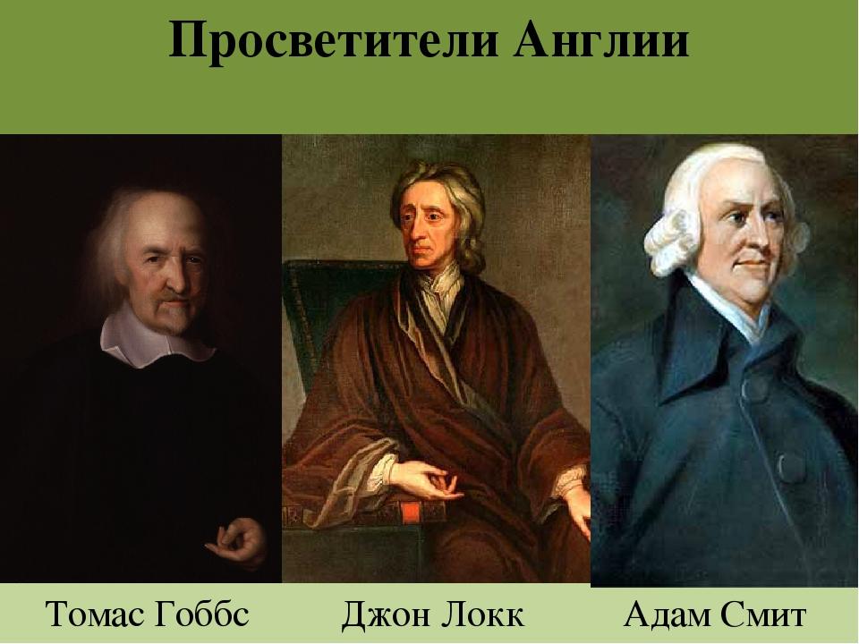thomas hobbes john locke jean domat - leviathan, thomas hobbes - on social order and absolutism, jean domat -242-283 (merriman) 11 industrial and scientific john locke 2013) 2 day wk.