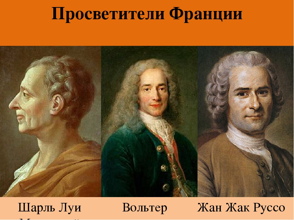 beliefs of voltaire rousseaum and montesquieu During the eighteenth century, ideas came into place that economic improvement and political reform were possible this movement of ideas was called the en.