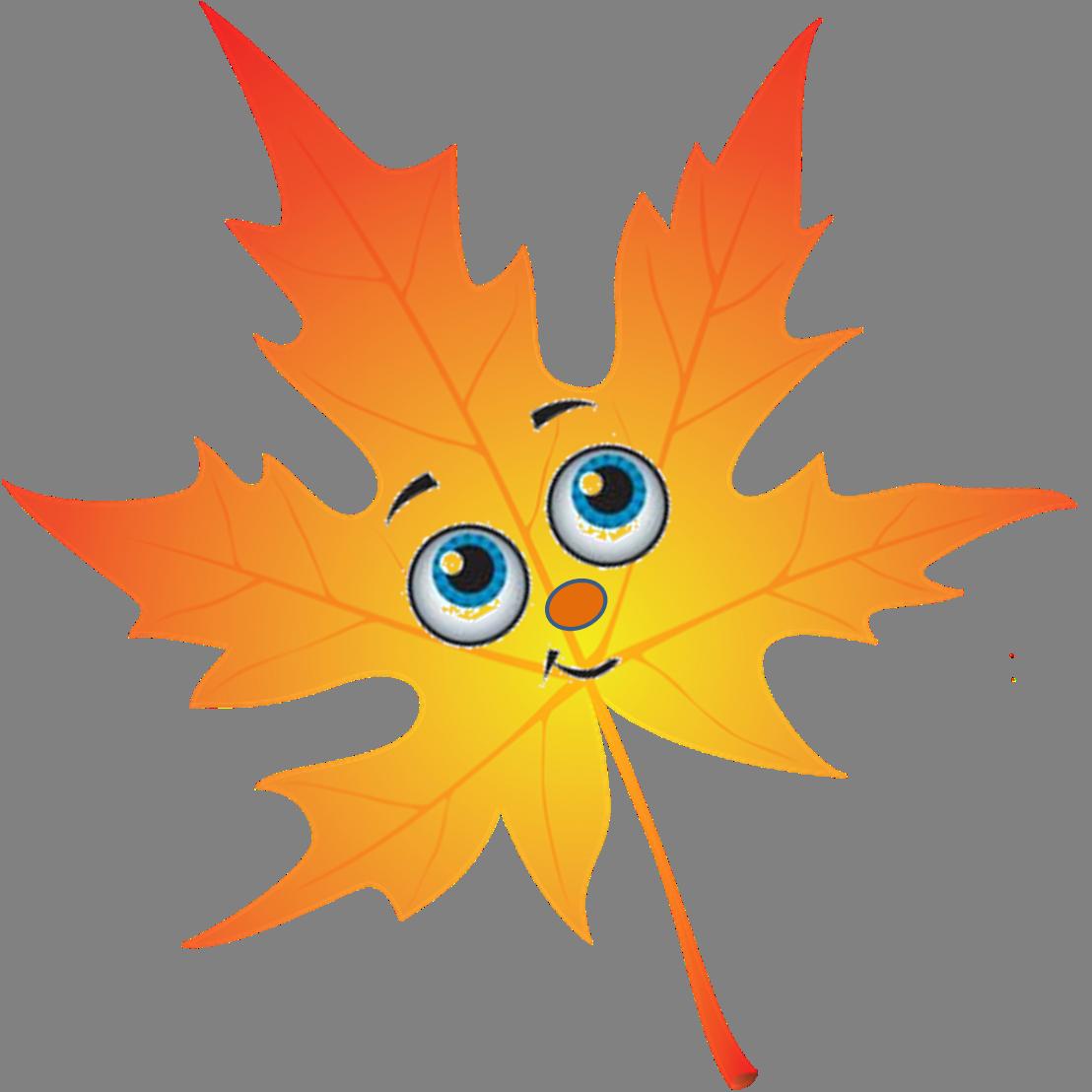 картинки красивые осенние листья с глазками боеприпаса