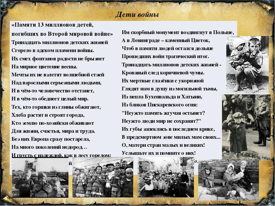 Стихи о великой отечественной войне с картинками