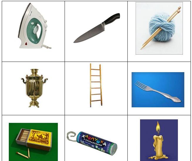 Огнеопасные предметы картинки