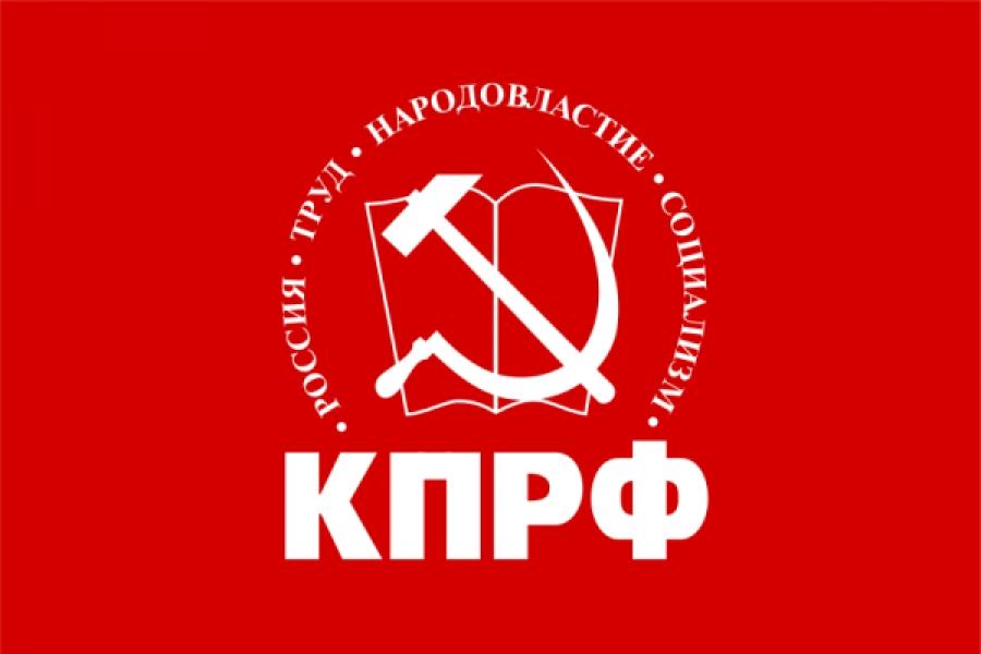 Курсовая работа Динамика выборов в Российской Федерации страница  hello html m65c820c9 jpg