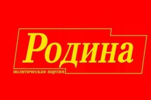 Курсовая работа Динамика выборов в Российской Федерации страница  hello html m72ce1cc9 jpg