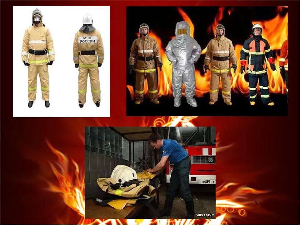 картинки на тему моя профессия пожарный расположились военный городок