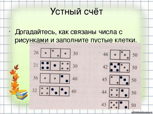 Проверочная работа по теме умножение и деление с числами 2 3 4 во 2 классе 2начальная школа 21 века
