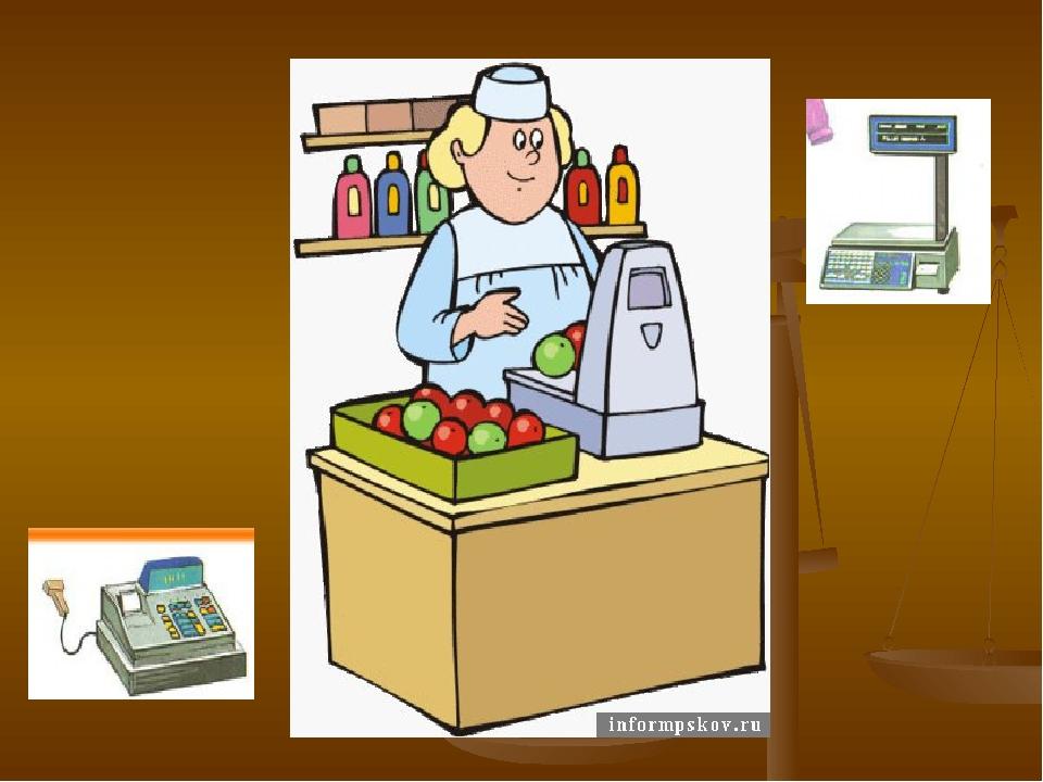 Картинка для детей продавец в магазине