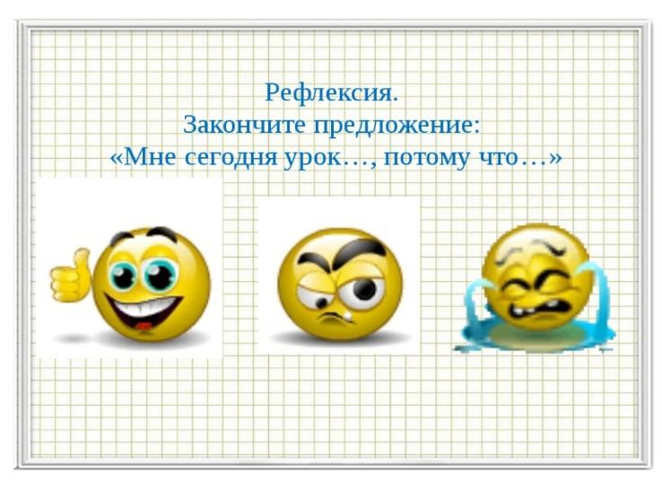 hello_html_m2995c52a.jpg