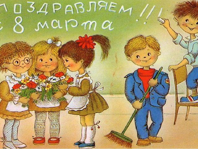 К 8 марта поздравление одноклассниц с 8 марта