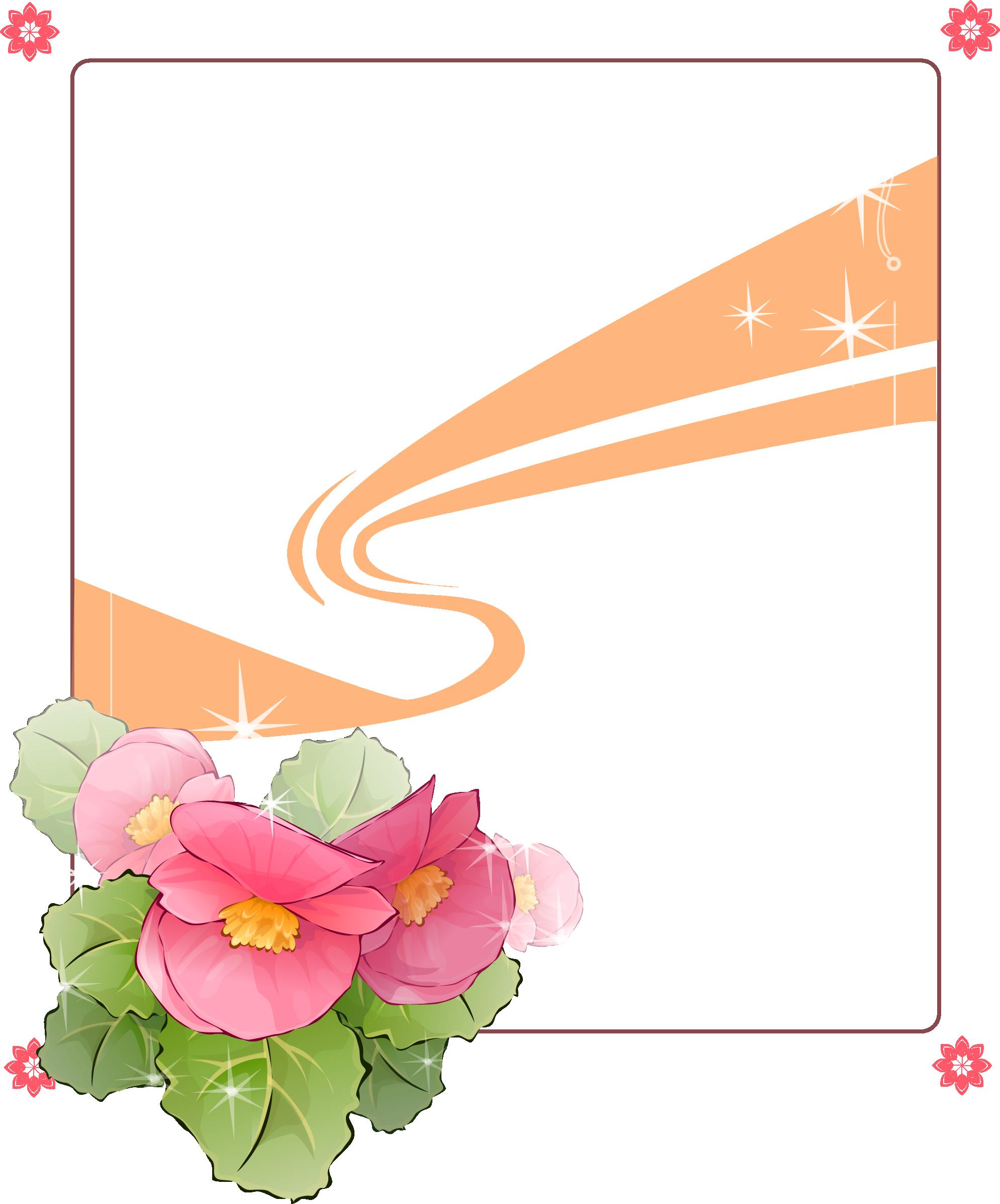 Рамка для открыток цветы