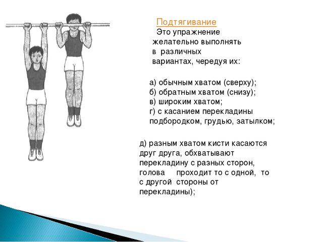 виды физкультуре гдз равновесий по
