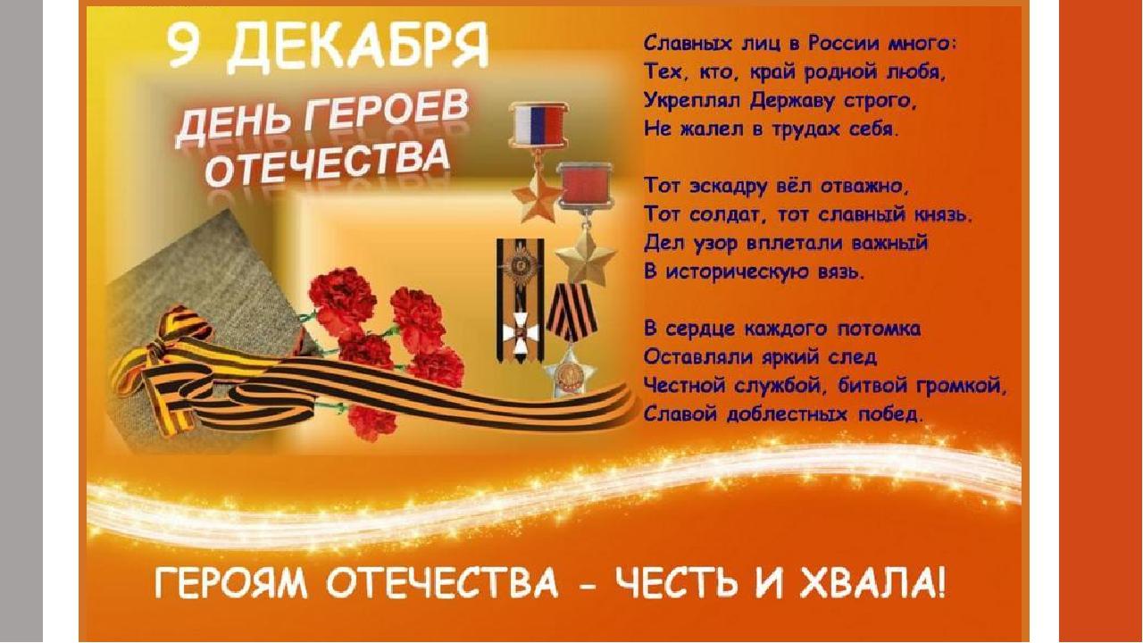 https://ds04.infourok.ru/uploads/ex/0374/0010b8cb-78dbe50a/1/img16.jpg