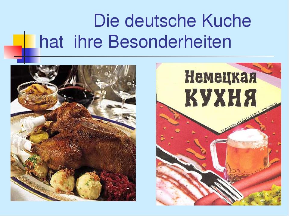 Рецепты на немецком языке выпечка