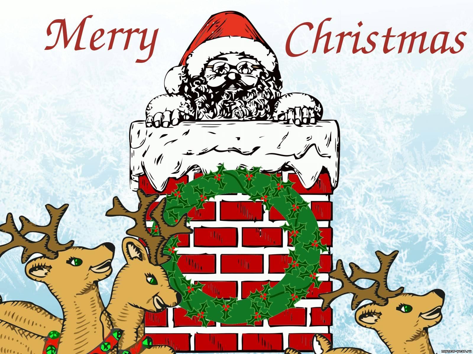 Лучшие открытки с рождеством на английском языке