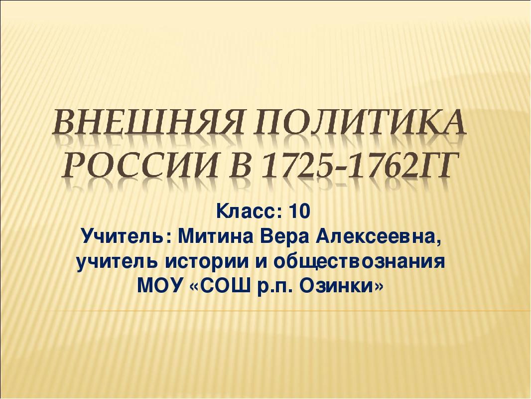 выбрать термобелье внешняя политика россии с 1725 по 1762 кратко функции термобелья следующие: