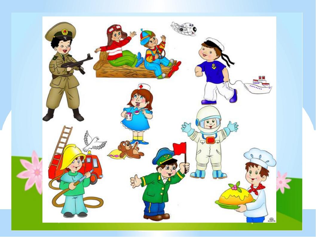 Картинки по профессиям для начальных классов
