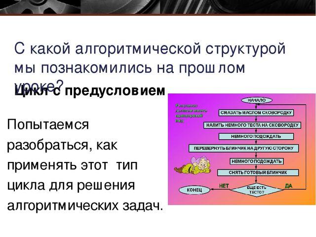 Basic решение задачи с циклом решения задачи excel