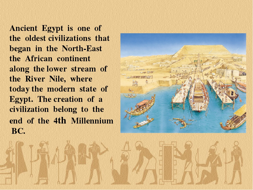 egypt civilization essay Essay - compare/contrast mesopotamia and egypt directions: you have to write or type a five-paragraph essay comparing/contrasting the egyptian and mesopotamian/sumerian civilizations.