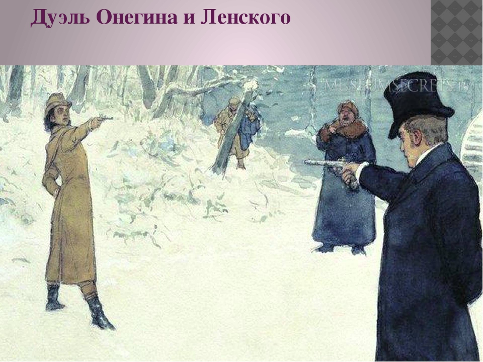eugene onegin and pechorin