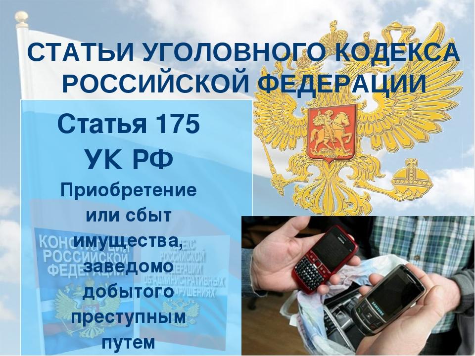 популярный статьи ук россии за изготовление ауди и видеонаблюдения альтернатива есть