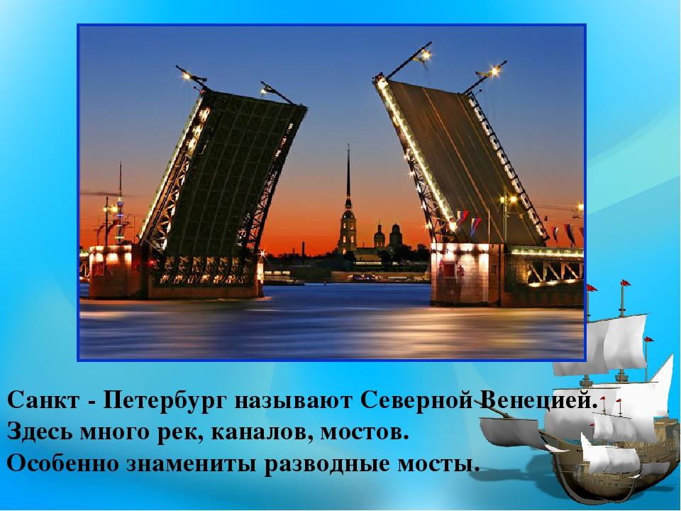 достопримечательности санкт-петербурга с картинками и описанием
