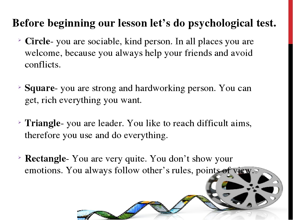 Before beginning our lesson let's do psychological test. Circle- you are soc...