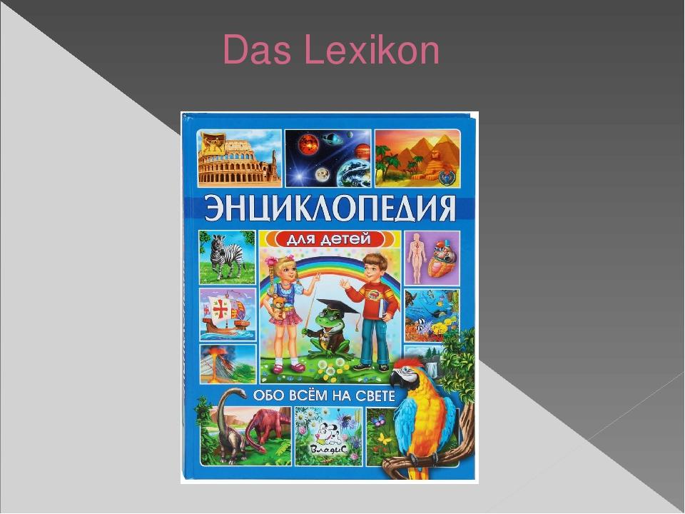 Das Lexikon