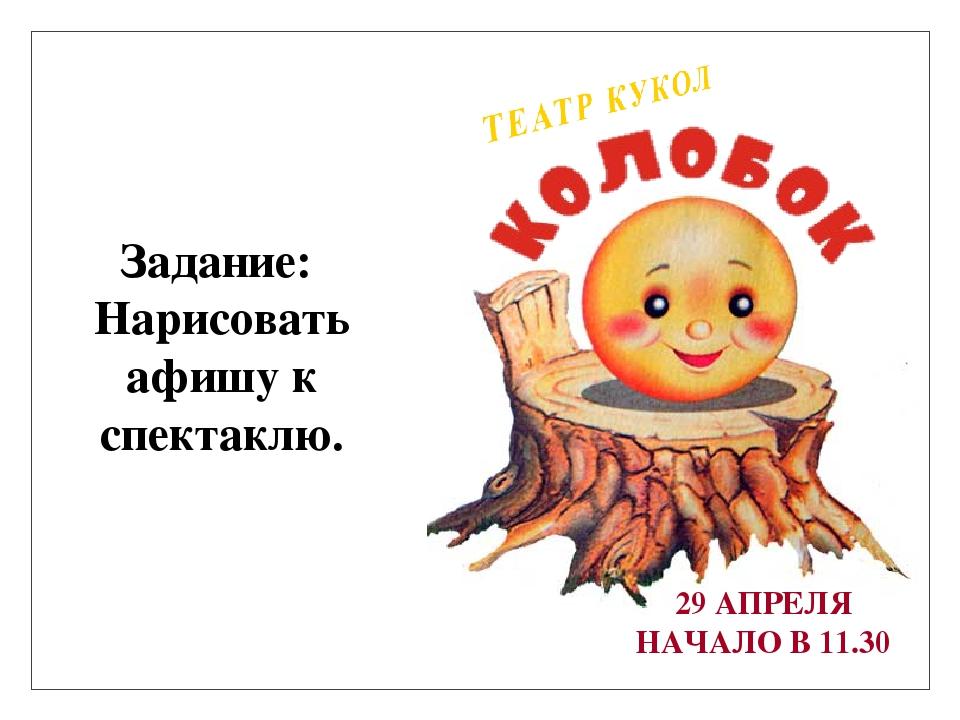 дом кино васильевская афиша