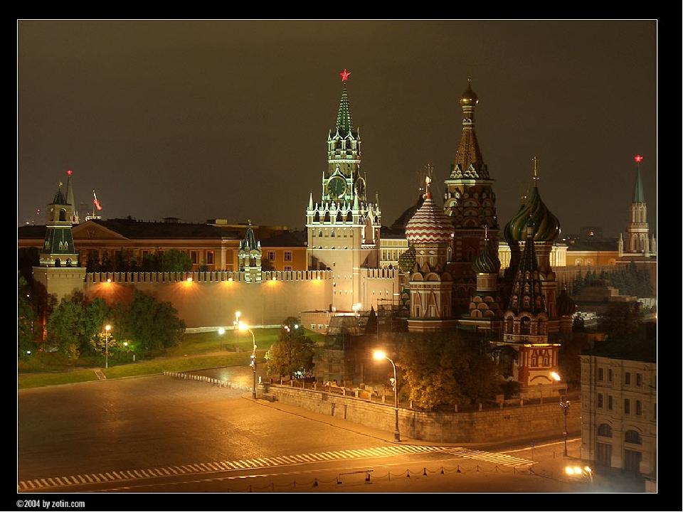 Основание города Москва
