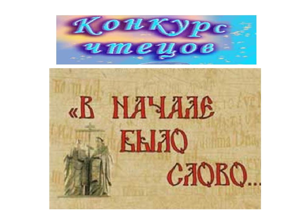 https://ds04.infourok.ru/uploads/ex/0398/0006ba57-85061dbe/img0.jpg