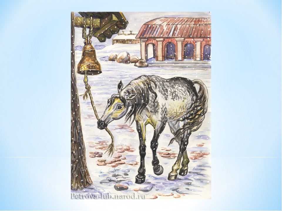 слепая лошадь ушинского картинки результате