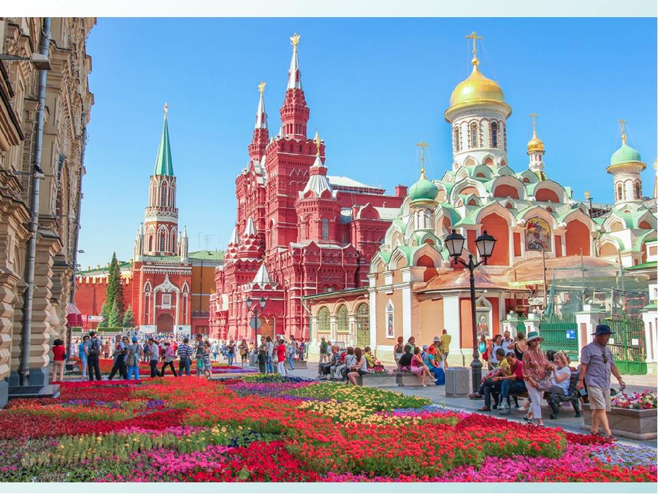 яркие картинки россия регулярно посещает спортивный