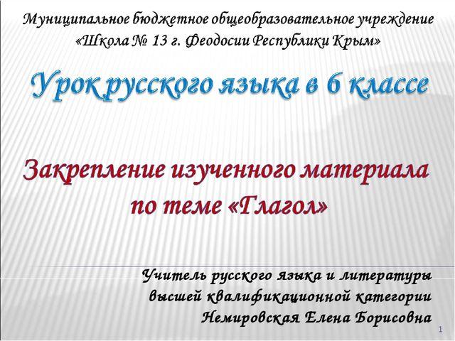 Конспекты по русскому языку и литературе