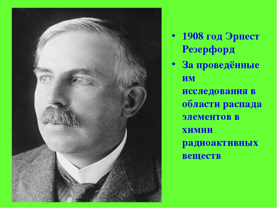 a biography of ernest rutherford Ernest rutherford biography ernest rutherford ernest rutherford was born near nelson in 1871 'ern', as he was known by his family, later claimed his inventiveness was honed on the challenges of helping out on his parents' farm: 'we haven't the money, so we've got to think.