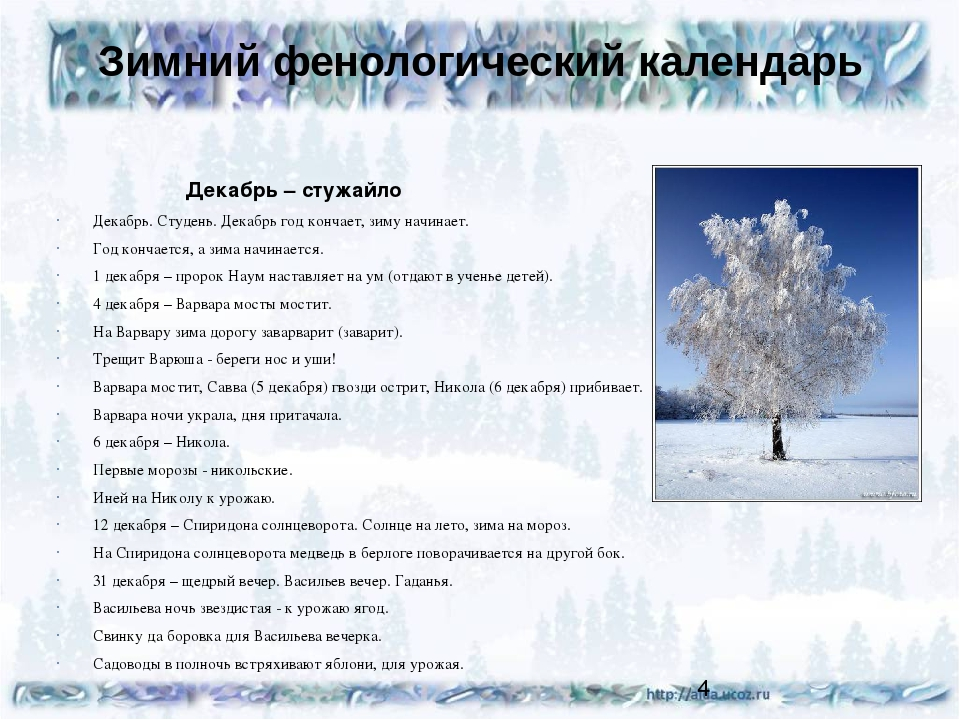 konchaetsya-zima-nachinaetsya-leto