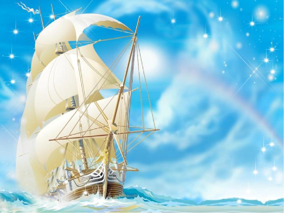 Морской фон для поздравления, красивые христианские днем