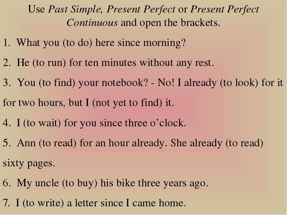 Present Perfect Exercises. Упражнения с ответами ...